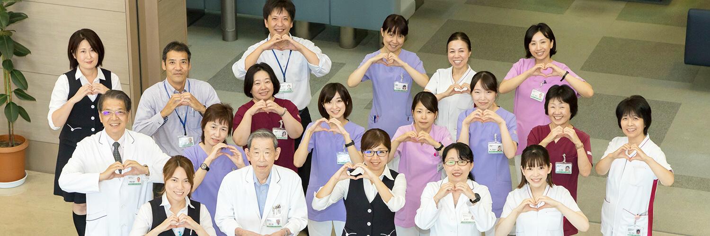 草津健康管理センター スタッフ集合写真