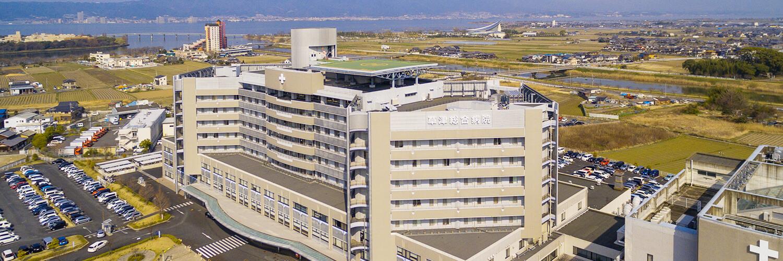 草津総合病院 風景