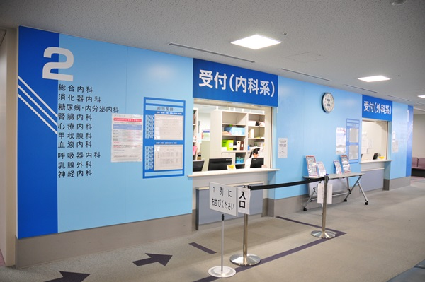 Reception at each department (2nd floor)<