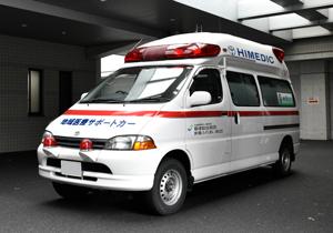 地域医療サポートカー