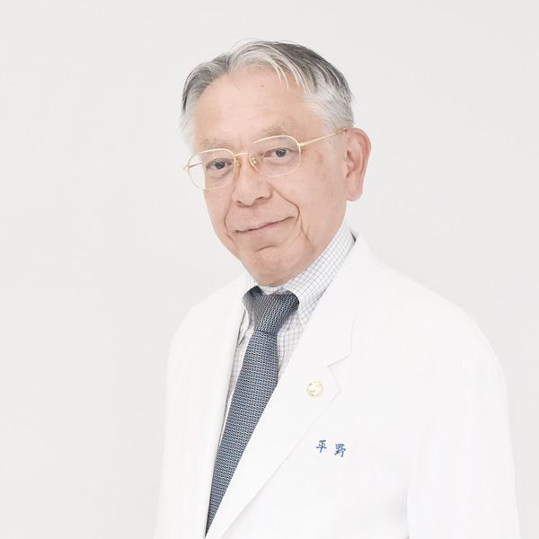 淡海ふれあい病院 病院長 平野 正満